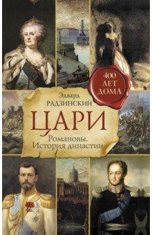 Mappa douji читать на русском
