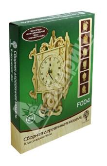 Сборная деревянная модель Классическиечасы (F004)Сборные 3D модели из дерева неокрашенные макси<br>Сборная деревянная модель Классическиечасы.<br>Полностью функциональные часы - своими руками! <br>Легко и с удовольствием Вы своими руками соберете полностью функциональные часы! Стильный подарок для детей и взрослых. Творчество и украшение интерьера.<br>КОМПЛЕКТНОСТЬ НАБОРА:<br>- Набор для сборки деревянного корпуса часов<br>- Часовой механизм<br>Содержит мелкие детали.<br>Рекомендовано для детей старше 6 лет.<br>Сделано в Китае.<br>