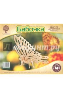 """Сборная деревянная модель """"Бабочка"""" (S-E022)"""