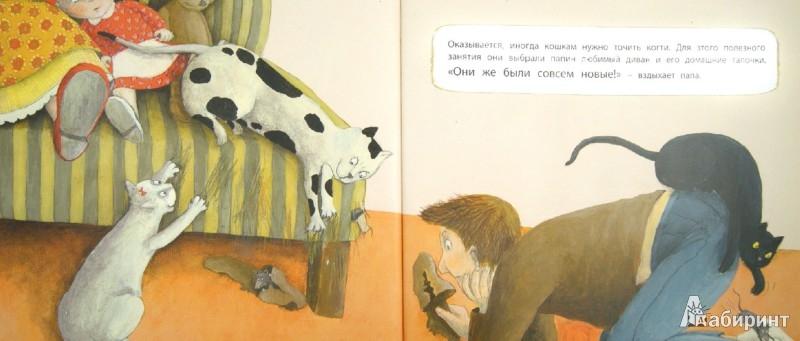 Иллюстрация 1 из 25 для Папины кошки - Хельга Банш | Лабиринт - книги. Источник: Лабиринт