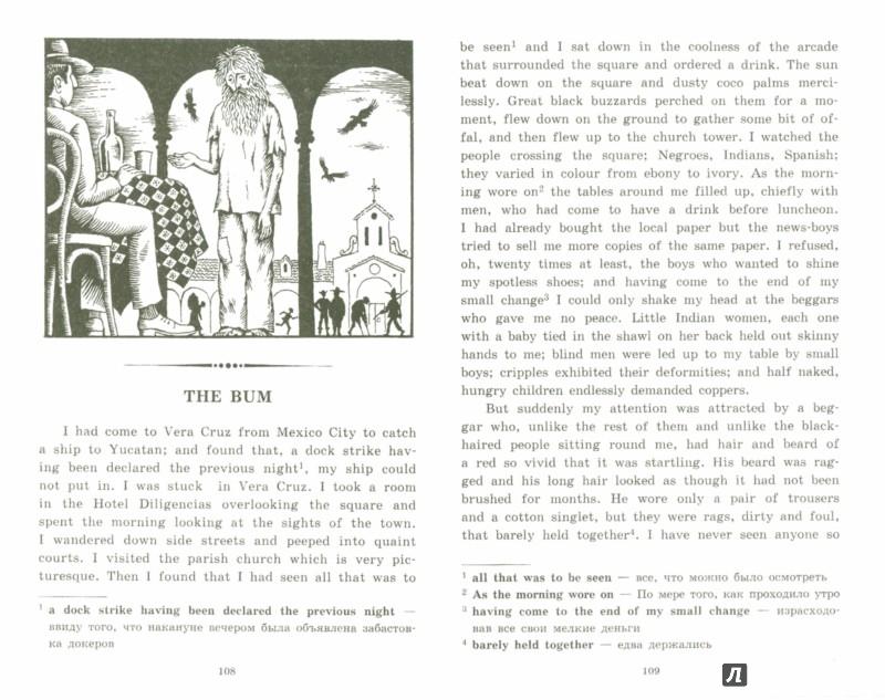 Иллюстрация 1 из 12 для The Man with the Scar and Other Stories - Уильям Моэм | Лабиринт - книги. Источник: Лабиринт