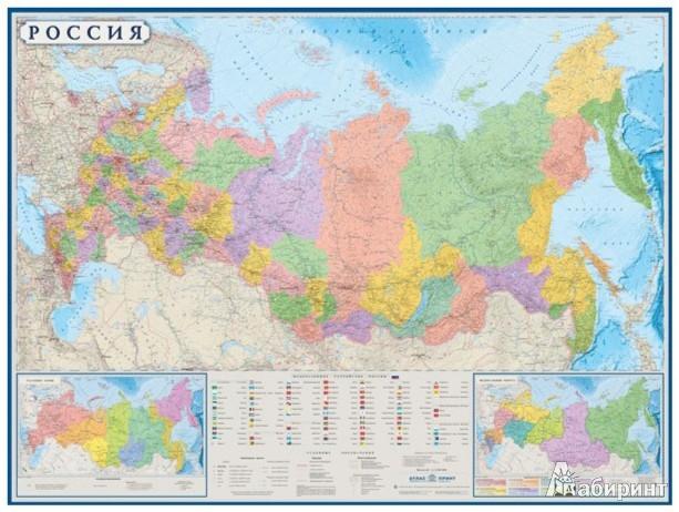 """Иллюстрация 1 из 2 для Карта """"Россия"""", картон (КН24)   Лабиринт - книги. Источник: Лабиринт"""