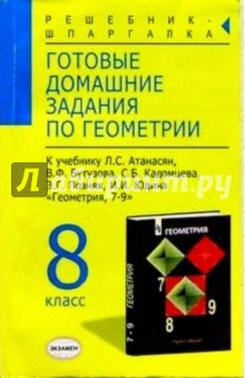 5-94692-513-Х