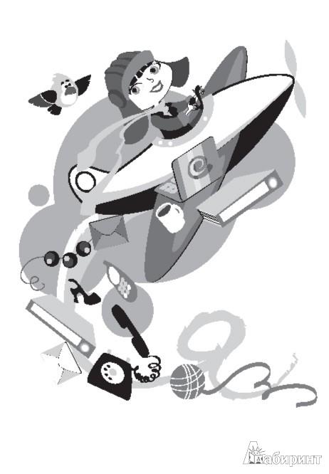 Иллюстрация 1 из 16 для Бизнес своими руками: Как превратить хобби в источник дохода - Ада Быковская | Лабиринт - книги. Источник: Лабиринт