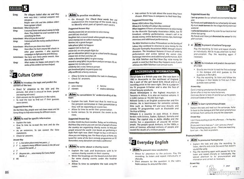 Иллюстрация 1 из 6 для Английский язык. 6 класс. Книга для учителя - Баранова, Дули, Эванс, Мильруд, Копылова | Лабиринт - книги. Источник: Лабиринт