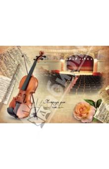 """Тетрадь для нот """"Скрипка"""". А4. 12 листов (29846)"""