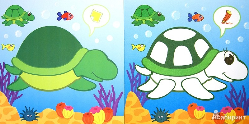 Иллюстрация 1 из 13 для Морские жители. Развивающая раскраска с наклейками | Лабиринт - книги. Источник: Лабиринт