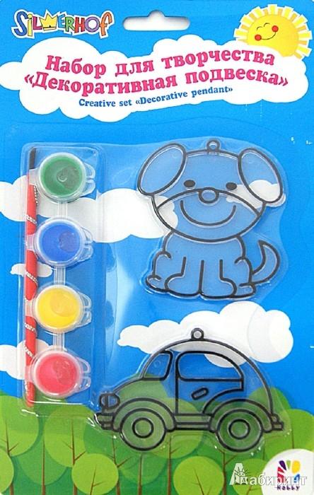 """Иллюстрация 1 из 5 для Набор для творчества """"HOBBY"""". Декоративная подвеска (899009)   Лабиринт - игрушки. Источник: Лабиринт"""