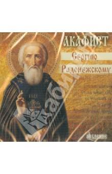 Акафист Сергию Радонежскому (CD)Религия<br>Акафист Сергию Радонежскому исполняется хором под управлением Александра Бордака.<br>Кондак 1, Икос 1         1-2<br>Кондак 2, Икос 2         3-4<br>Кондак 3, Икос 3         5-6<br>Кондак 4, Икос 4         7-8<br>Кондак 5, Икос 5         9-10<br>Кондак 6, Икос 6         11-12<br>Кондак 7, Икос 7         13-14<br>Кондак 8, Икос 8         15-16<br>Кондак 9, Икос 9         17-18<br>Кондак 10, Икос 10    19-20<br>Кондак 11, Икос 11     21-22<br>Кондак 12, Икос 12     23-24<br>Кондак 13                      25<br>Икос 1, Кондак 1          26-27<br>Молитвы                         28<br>