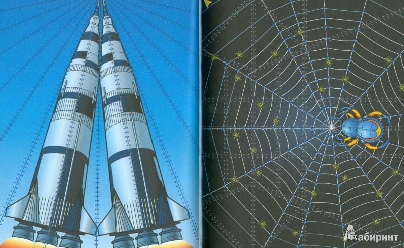 Иллюстрация 1 из 8 для Бумажные самолетики. Сделай и запусти! | Лабиринт - книги. Источник: Лабиринт