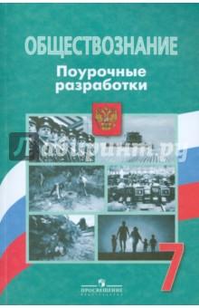 Вс rebirth на русском читать