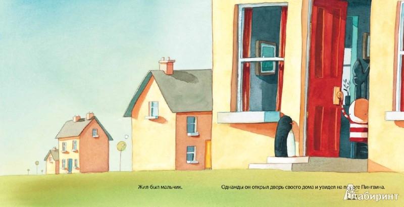 Иллюстрация 1 из 28 для Потерять и найти - Оливер Джефферс   Лабиринт - книги. Источник: Лабиринт
