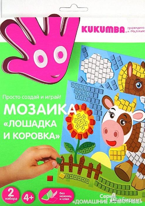 """Иллюстрация 1 из 5 для Мозаика """"Лошадка и коровка"""". 2 набора (97019)   Лабиринт - игрушки. Источник: Лабиринт"""
