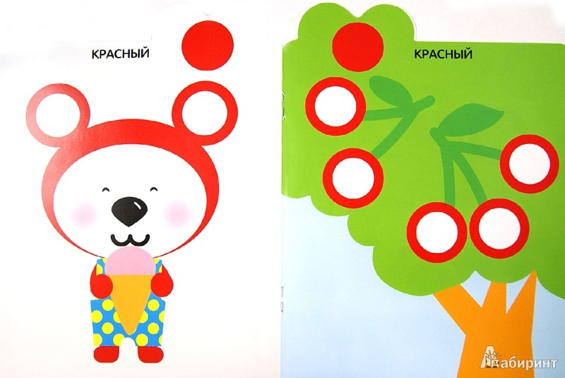 Иллюстрация 1 из 13 для Мои первые наклейки. Акробаты. Для детей от 3-х лет - Мария-Элен Грегуар | Лабиринт - книги. Источник: Лабиринт