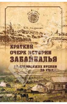 book vértigo 2001