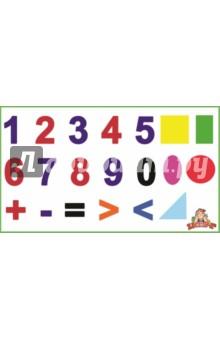 Набор наклеек «Занимательная математика» (Н-1403)Наклейки детские<br>Внимание малыша обязательно привлекут красочные наклейки из математического набора. В комплекте 18 изображений с цифрами от 0 до 9 и геометрическими фигурами. Четные цифры выделены красным цветом, нечетные – синим.  Наклейками можно украсить любую ровную поверхность. <br>С помощью наклеек можно изучать цифры, числа, геометрические фигуры, цвета и многое другое. <br>Размер одной наклейки: 7х7 см.<br>Сделано в России.<br>