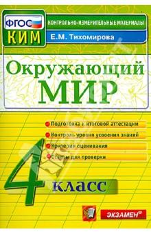 Новый мир переславль залесский официальный сайт - 1f