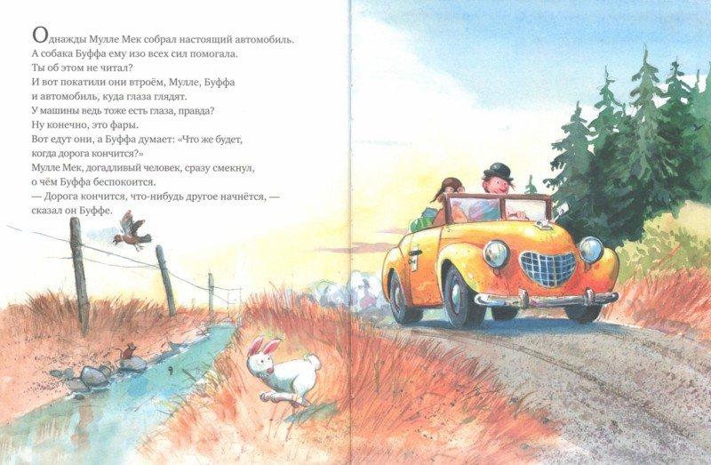 Иллюстрация 1 из 60 для Мулле Мек строит лодку - Георг Юхансон | Лабиринт - книги. Источник: Лабиринт