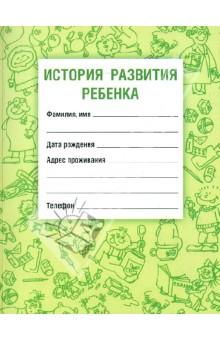 Медицинские книжки в Куровском на карте