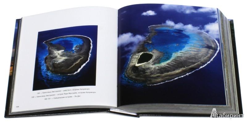 Иллюстрация 1 из 4 для Земля. Самые лучшие фотографии - Альберто Бертолацци   Лабиринт - книги. Источник: Лабиринт