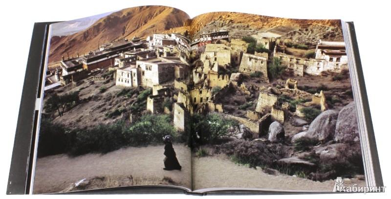 Иллюстрация 1 из 14 для Китай. Империя дракона - Моретти, Гуадалупи, Романьоли   Лабиринт - книги. Источник: Лабиринт