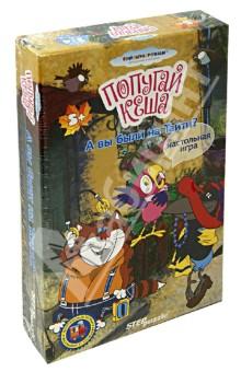 Настольная игра Попугай Кеша. А вы были на Таити?