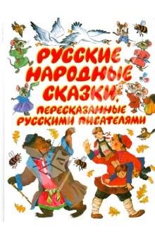 Как появилась земля читать для детей