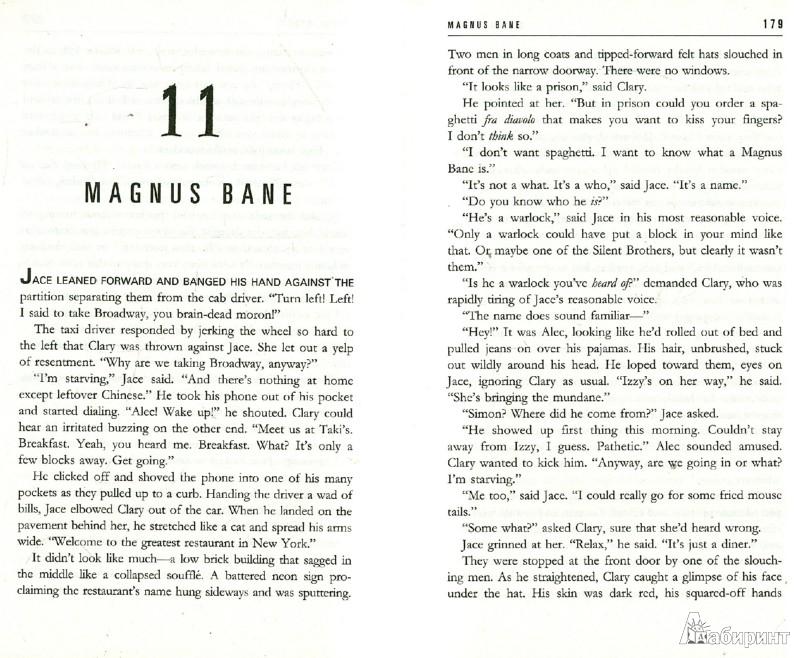 Иллюстрация 1 из 27 для Mortal Instruments 1: City of Bones - Cassandra Clare | Лабиринт - книги. Источник: Лабиринт