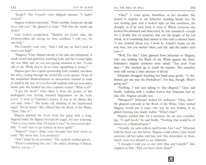 Иллюстрация 1 из 11 для Mortal Instruments 3: City of Glass - Cassandra Clare   Лабиринт - книги. Источник: Лабиринт