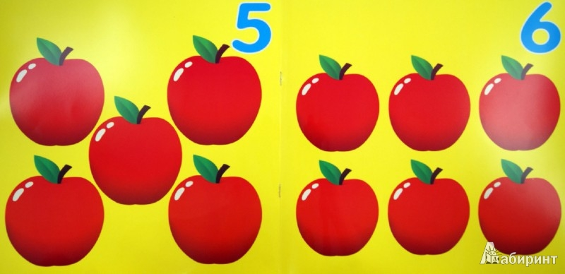 Иллюстрация 1 из 8 для Счет от 1 до 10 в картинках | Лабиринт - книги. Источник: Лабиринт