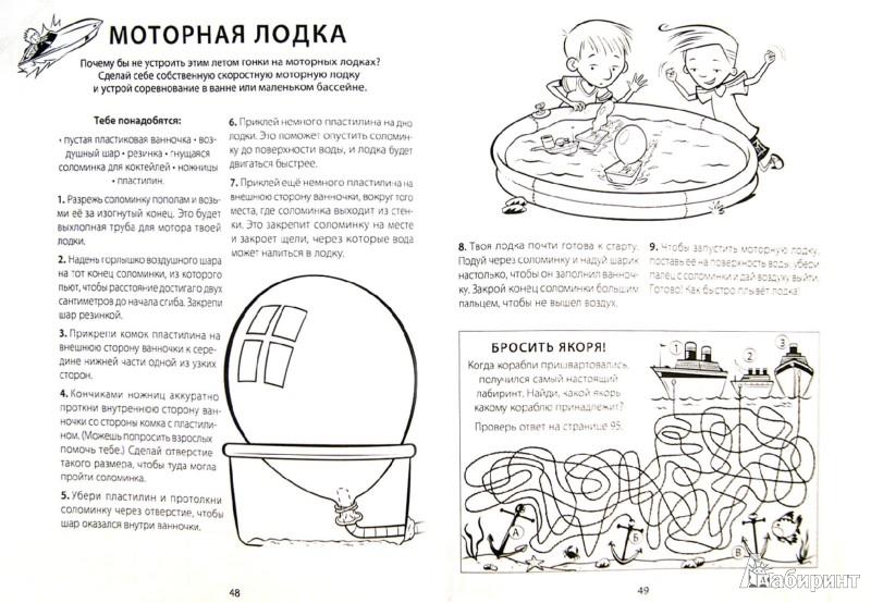 веселые развлечения для компании фото эротика россия