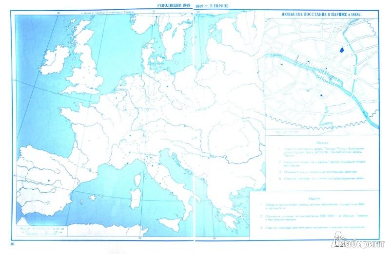 Иллюстрация 1 из 18 для Новая история с середины XVII века до 1870 года. Атлас с комплектом контурных карт. ФГОС | Лабиринт - книги. Источник: Лабиринт