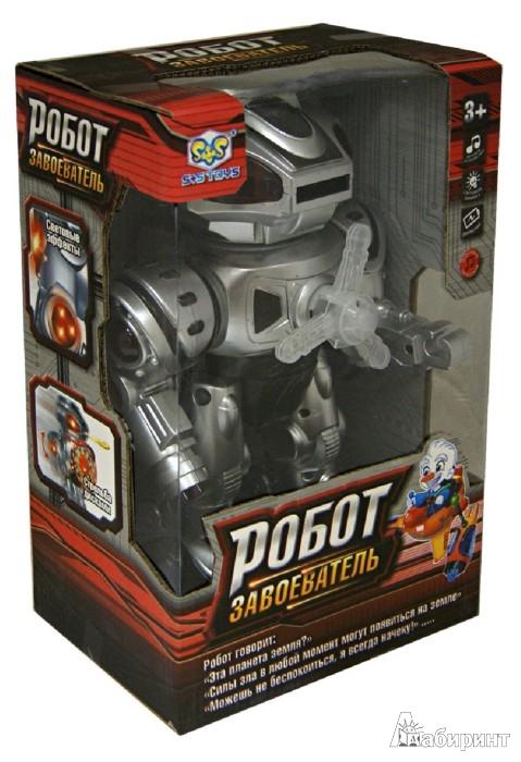 """Иллюстрация 1 из 2 для Робот """"Завоеватель"""" со светом и звуком (EC80191R)   Лабиринт - игрушки. Источник: Лабиринт"""