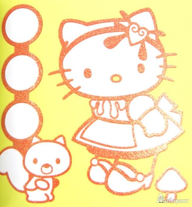 Иллюстрация 1 из 5 для Hello Kitty.Золотая раскраска.  Бал-маскарад | Лабиринт - книги. Источник: Лабиринт