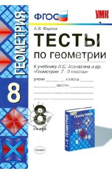 Донцова все книги по сериям по порядку читать