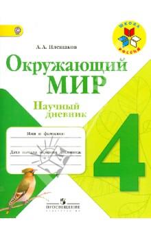 Погода в краснодарском крае в пос ахтырском