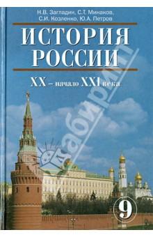 Читать попаданцы в вов русские 2016