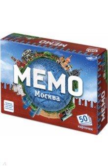 Мемо. Москва (7205)Карточные игры для детей<br>Вы держите в руках уникальную игру Мемо.<br>Мемо - игра действительно интересная и удивительно полезная! Она с лёгкостью поднимет настроение большой и маленькой компании. Вы станете поклонником этой игры, попробовав сыграть лишь однажды.<br>Мемо - одна из тех редких игр, где успех чаще зависит от способностей и стараний игрока, чем от удачи.<br>Мемо - полезная игра с простыми правилами, где дети могут выиграть без поддавков у взрослых!<br>Игра состоит из карточек с парными изображениями. Всего 25 пар (50 карточек). Вы и не заметите, как запомните всё, что изображено на карточках. Это игра, безусловно, расширяет кругозор, развивает внимание, тренирует память.<br>Также в комплекте вы найдёте буклет с описанием всех мест, изображённых на карточках. Наверняка, вы узнаете много нового.<br>А если у вас есть карта Москвы, то вы можете усложнить игру, добавив в неё задание, где ребёнку предлагается расположить карточку в соответствии с её реальным местоположением на карте. <br>А может быть, после этого вы захотите всей семьёй увидеть воочию это место?! Ведь в России и мире есть столько удивительных мест, где действительно стоит побывать! Играйте в Мемо и путешествуйте с удовольствием!<br>И, наконец, Мемо - это всегда хороший подарок, который одинаково подходит как для мальчиков, так и для девочек.<br>Для детей от 5 лет.<br>Сделано в России.<br>