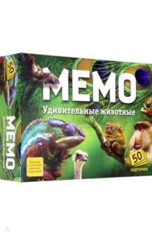 Мемо. Удивительные животные (7207)Карточные игры для детей<br>У вас в руках новая игра из серии Мемо Удивительные животные.<br>Мемо - игра действительно интересная и удивительно полезная! Она с лёгкостью поднимет настроение большой и маленькой компании. Вы станете поклонником этой игры, попробовав сыграть лишь однажды.<br>Мемо - одна из тех редких игр, где успех чаще зависит от способностей и стараний игрока, чем от удачи.<br>Мемо - полезная игра с простыми правилами, где дети могут выиграть без поддавков у взрослых!<br>Игра состоит из карточек с парными изображениями. Всего 25 пар (50 карточек). Вы и не заметите, как запомните всё, что изображено на карточках. Это игра, безусловно, расширяет кругозор, развивает внимание, тренирует память.<br>В буклете вы найдёте описание всех животных, изображённых на карточках, узнаете их особенности, привычки, среду обитания.<br>А знаете ли вы, какое животное самое быстрое? Самое большое? Самое высокое? А то, что драконы живут не только в сказках?<br>И зачем кому-то огромный нос? А у кого-то на носу звезда? А могут ли подружиться Думбо и Пушистая Кива? А кто из зверей большой труженик? А кому-то просто лень... А кто сердится и меняет цвет? А кто-то просто портит воздух? А если мышь прилетит в гости к мыши? А там совсем не мышь, а олень?<br>Интересно?<br>Играйте в Мемо и изучайте окружающий мир!<br>Для детей от 5 лет.<br>Сделано в России.<br>