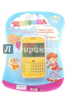 """Телефон мобильный """"Телефоша"""" со звуком на батарейках (80093REC)"""