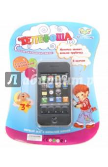 """Телефон мобильный """"Телефоша"""" со звуком на батарейках (EC80176R)"""