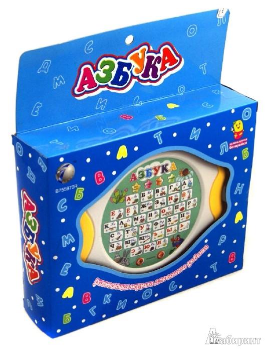 Иллюстрация 1 из 2 для Азбука со звуком (1053) | Лабиринт - игрушки. Источник: Лабиринт