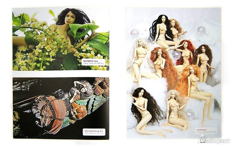 Иллюстрация 1 из 38 для Куклы из пластика. Изготовление, коллекционирование, реставрация - Лидия Мудрагель | Лабиринт - книги. Источник: Лабиринт