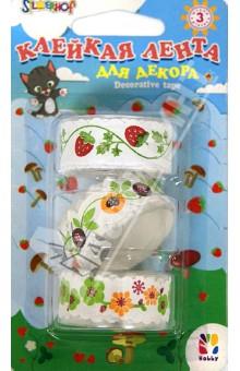 Лента клейкая для декора бумажная. Клубнички (481013)