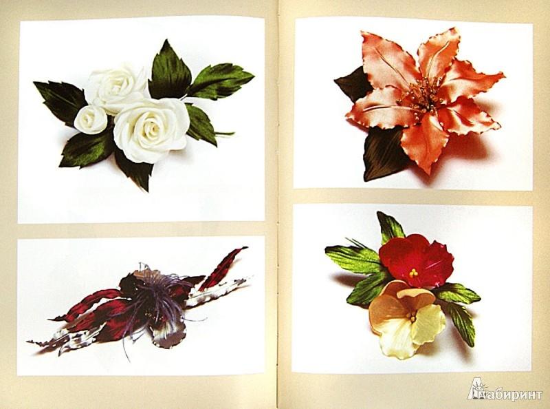 Цветы с ткани своими руками фото