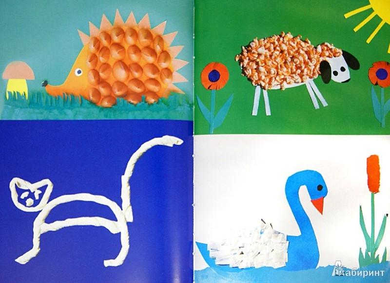 Иллюстрация 1 из 15 для Животные из бумаги. Красивые вещи своими руками - Светлана Ращупкина   Лабиринт - книги. Источник: Лабиринт
