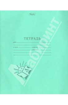 Тетрадь в частую косую линейку, 12 листов (12Т5В5_05112)
