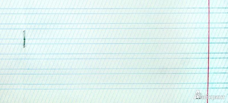 Иллюстрация 1 из 6 для Тетрадь в частую косую линейку, 12 листов (12Т5В5_05112)   Лабиринт - канцтовы. Источник: Лабиринт