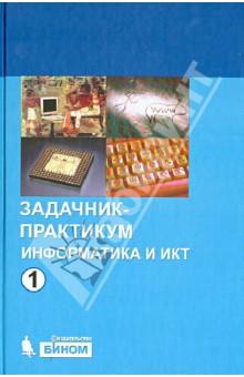 семагин евгений александрович казань биография