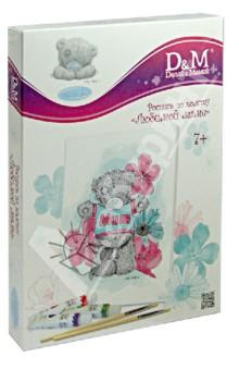 Набор для росписи по холсту 18х24 Любимой маме (33225)